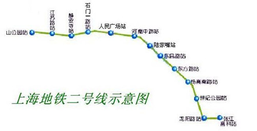 上海地铁2号线线路图图片