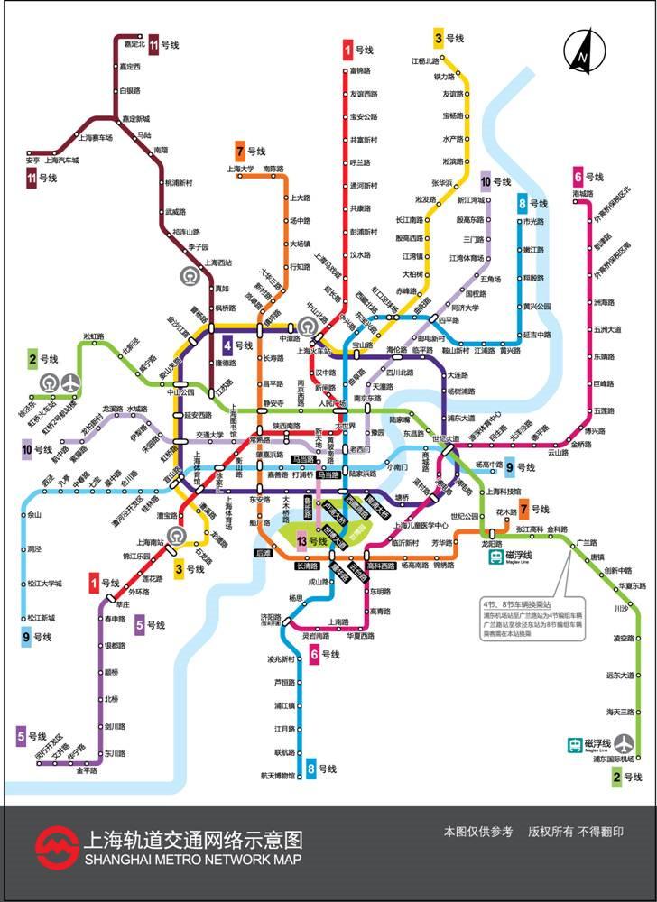 2016年上海地铁线路图,时刻表