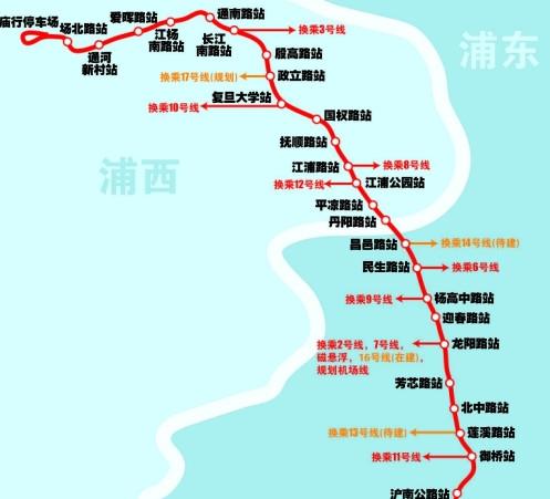 上海地铁18号线最新规划图